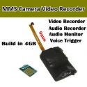 GSM MMS камера с функцией видео, аудио записи на встроенную карту памяти 4 GB