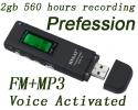 Диктофон SY-USB560