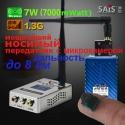Комплект передатчик/приемник/микрокамера для беспроводной передачи видео до 8 км мощностью 8 Ватт  (Anti interference)