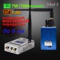 4-х канальный комплект беспроводной передачи видео на частоте 1.3 Ghz на расстояние 6-8 километров
