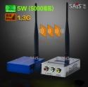 Комплект передатчик, приемник видео на частоте 1,3 Ghz  мощностью 5000 MWatt и дальностью передачи до 5 км