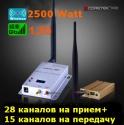 Мощный 2500mW беспроводной передатчик видеоcигнала на частоте 1.2 Ghz на расстояние до 2 км