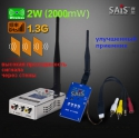 Комплект беспроводной передачи видеоизображения на частоте 1,3 Ghz, мощностью 2 W