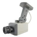 Фальшивая охранная камера с датчиком движения