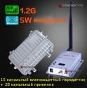 всепогодный , влагозащитный передатчик видеосигнала 1,2 Ghz 5000  mWatt с приемником