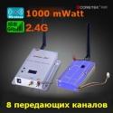 8ми  канальный 1W комплект беспроводной передачи видео на частоте 2.4 Ghz на расстояние до 1000 метров
