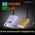 комплект видеопередатчик/приемник  на 2,4 Ггц, мощностью 2000 mWatt